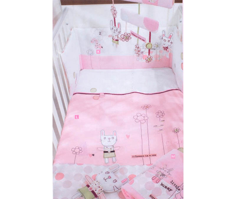 Edredon Cuna Ikea.Edredon Cuna Roundabout Mamas Papas Rosa Tienda De Bebes
